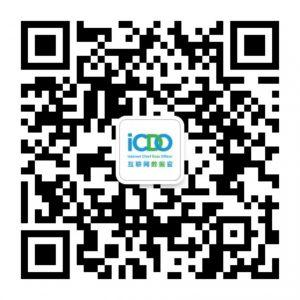 2017年10月28日上海WAW活动回顾